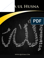 089a Asmaul Husna.pdf