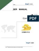 NetStrobe User Manual1