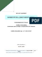 konkursna_dokumentacija_ispitivanje_1494850412.doc
