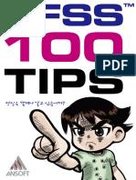 HFSS100tips.pdf