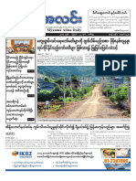 Myanma Alinn Daily_ 22 August 2017 Newpapers.pdf