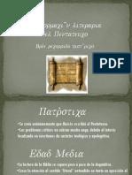 664347619.3. Formación Literaria Del Pentateuco Breve
