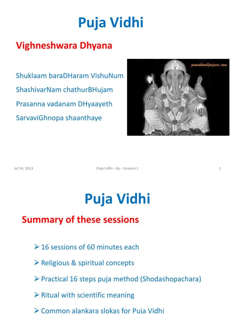 Puja Vidhi S   Bhakti   Ancient Indian Philosophy