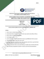 SBP Biologi.pdf
