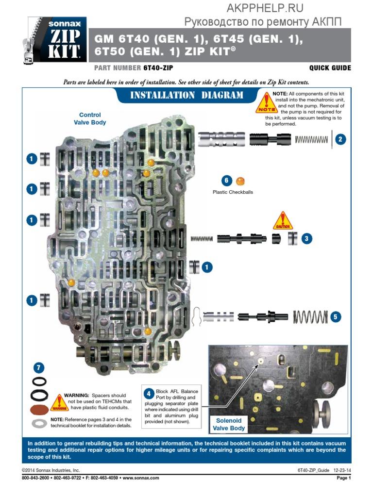 6t40 transmission parts