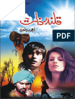 Qalandar Zaat Novel 1-20 by Amjad Javed