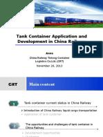 China Railway Tielong Container Logistics English Version