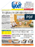 22 8 2017 Myawady Daily