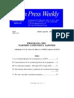 PCJ Program in Spanish