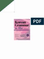 learning korean grammar advenced level