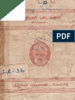 Bharathiyaar Padalgal