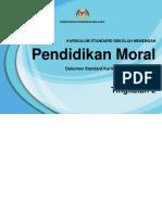 Dskp Kssm Pendidikan Moral Tingkatan 2