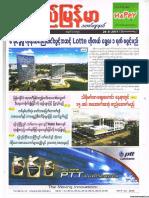 Pyimyanmar Journal No 1089.pdf