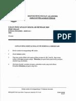 Soalan Trial English BI UPSR Paper 1 Perak
