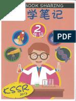 2年级科学笔记KSSR.pdf