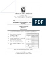 Soalan Trial English BI UPSR Paper 1 Terengganu