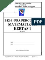 271225268-Ujian-Percubaan-UPSR-2015-Terengganu-Matematik-Kertas-1-OTI-3.pdf