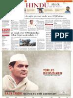 20-08-2017 - The Hindu - Shashi Thakur - Link 1