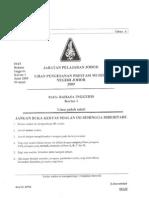 Soalan Trial English BI UPSR Paper 1 Johor