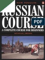 03.The New Penguin Russian Course.pdf