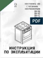 ZVI_406,407,417,427.pdf