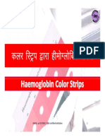 ANC-Hb Estimation Colorstrip