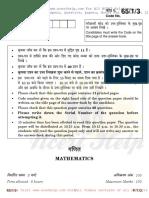 MATHQuestionPaper2014.pdf