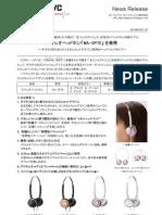 JVC Victor HA‐SP70 Press Release