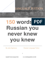 150 Words in Russian You Never Knew You Knew