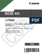EOSM5_BasicManual_TC_Web.pdf