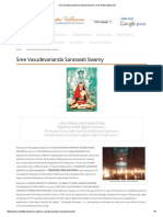 Sree Vasudevananda Saraswati Swamy _ Sree Datta Vaibhavam