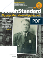 Jewish Standard with About Our Children supplement, August 25, 2017