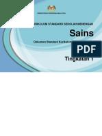 DSKP SAINS TINGKATAN 1.pdf