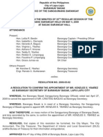 Certificate to file action format complaint mediation reso 2009 05 02 kenzlee ybaez brgy secretary yelopaper Images