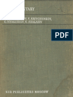 Bukhovtsev-et-al-Problems-in-Elementary-Physics.pdf