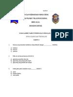 UAT DST tahun 3.docx