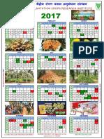 Calendar CPCRI HQ 2017.pdf