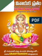 Sri Vinayaka Vratam Chaganti