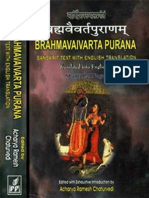 Brahmavaivarta Purana 1 (Sanskrit text with English