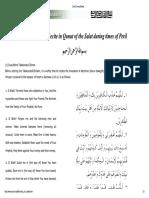 Dua During Salaat