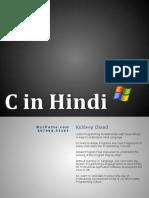 tmp_4430-C LANGUAGE  IN Hindi458182936.pdf
