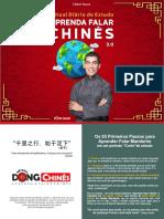 Aprenda Falar Chinês