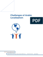 150721 Challenges of Arabic Localization