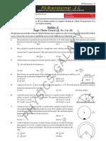 Pg Brainstormer - 2c (Mechanics)635420176030482368