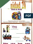 Aramaic A20 Text ES Jpeg