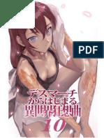 Death-March-Kara-Hajimaru-Isekai-Kyousoukyoku-Cap-10.pdf