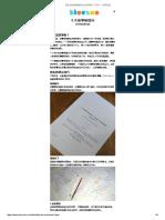 故事板提示.pdf