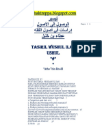 TAISIRIL WSHUL ILAL USHUL (DARI PPA).pdf