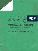 001. Minhajul Abidin Mukodimah