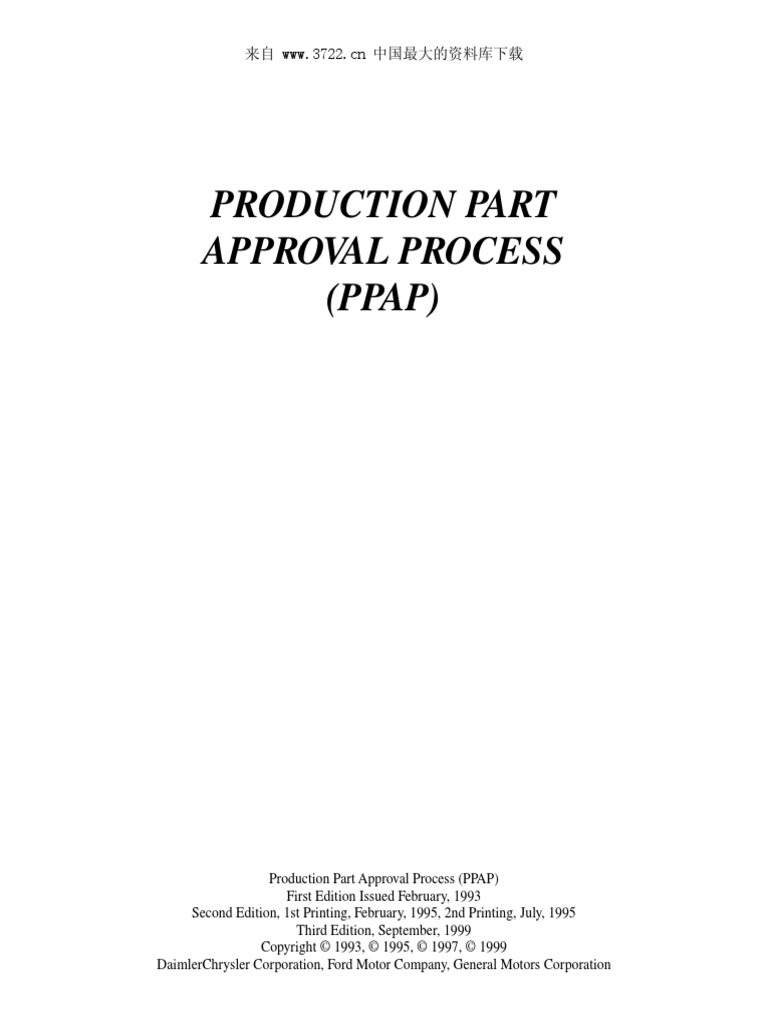 ford production part approval process ppap pdf 102 1 rh scribd com GM APQP Manual AIAG APQP Manual